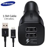 Samsung S7 S7edge araç şarj hızlı şarj 9V1. 67A & 5V2A Adaptif hızlı Şarj Not S 6 5 4 2 için fiş + veri kablosu 100% orijinal