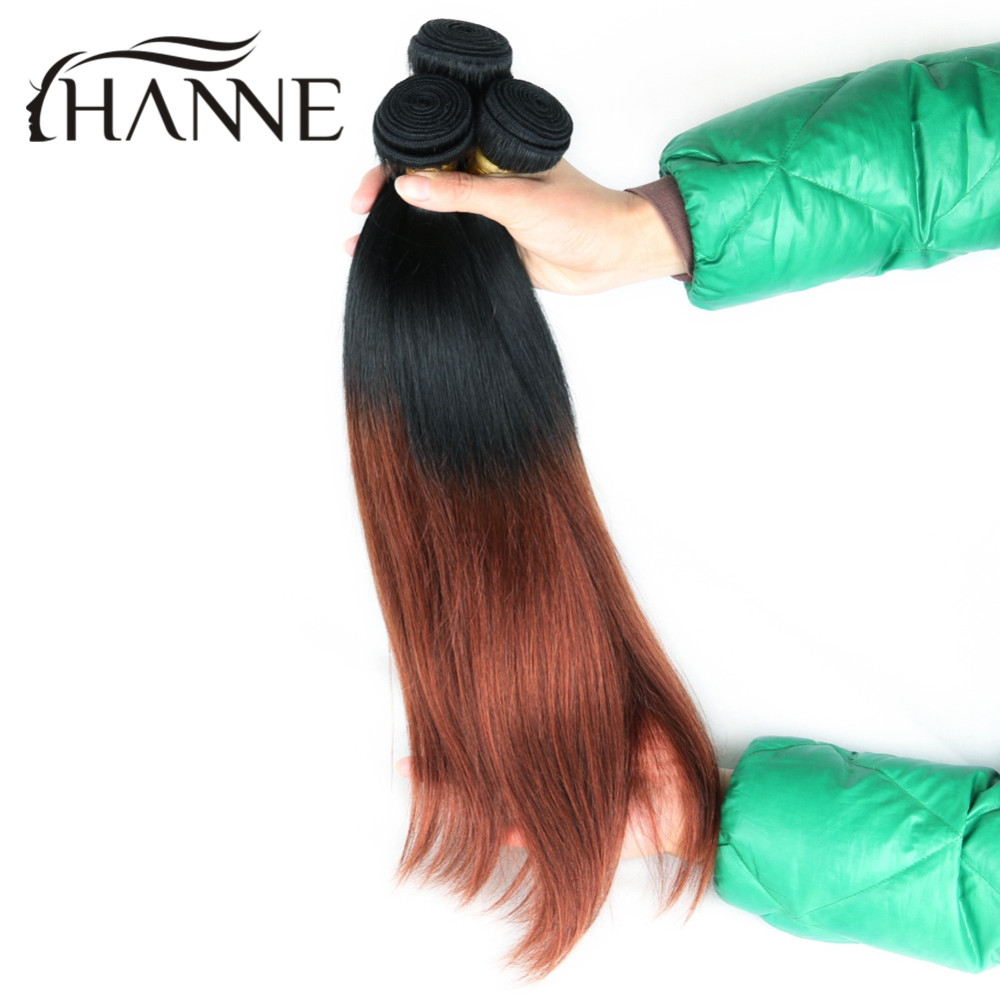ombre brown human hair14
