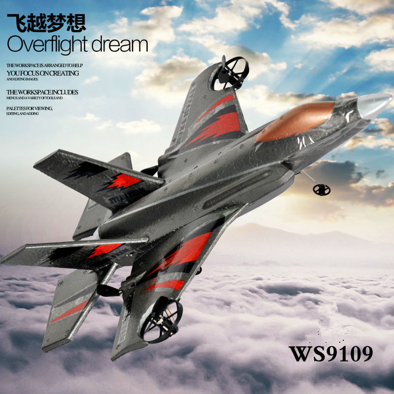 Free Shipping New Fighter F35 9109 Glider 2.4G four channel remote control model airplane wing fighter DIY Avion Drone vs Su-27 make haste f35 9109 4 channel 2 4ghz rc radio control airplane glider grey