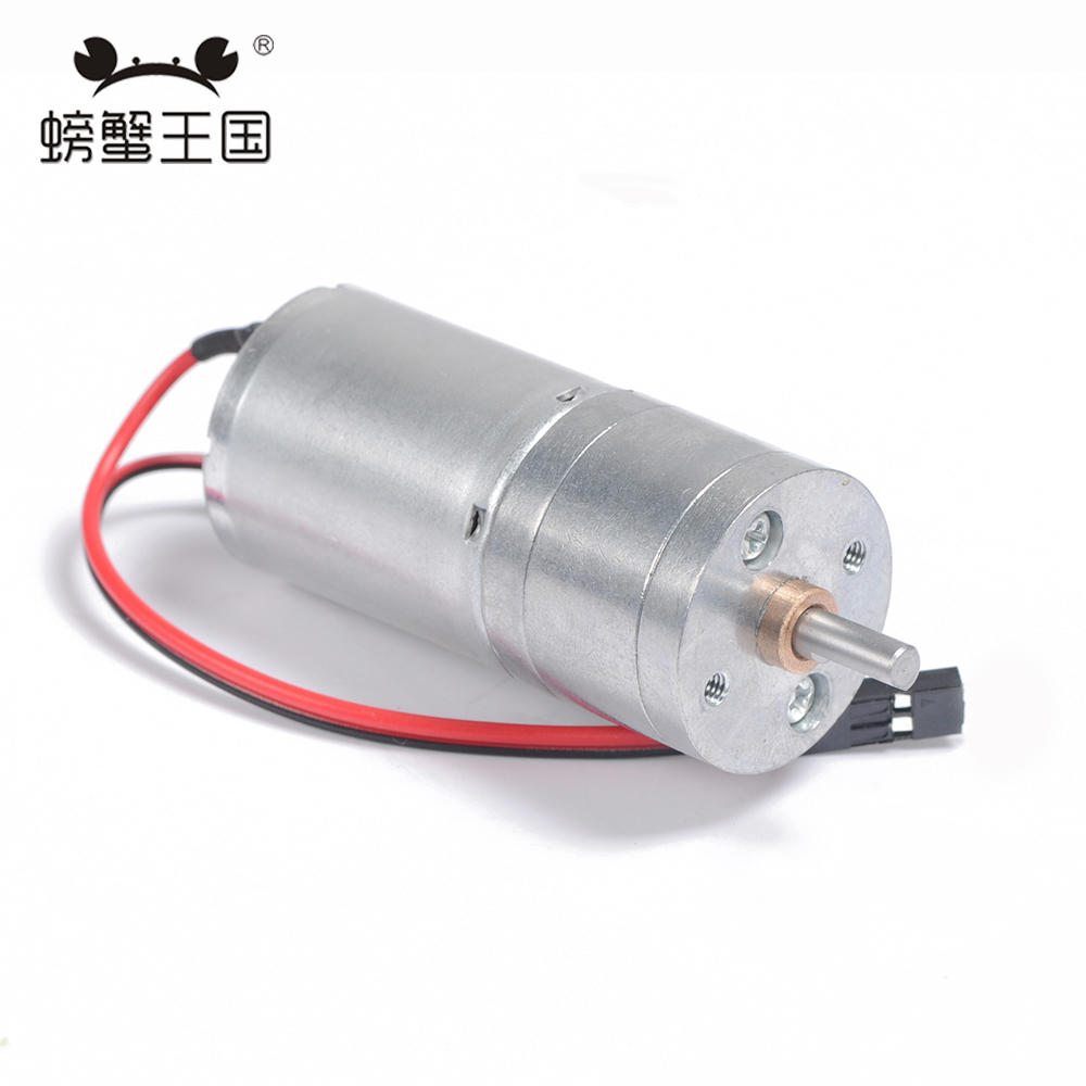 PW M370 DC Gear Motor with Cable 6V 133r min Axial length 10mm for font b