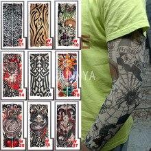 Чулков рукоятки боди-арт солнца поддельные защита рукав рукава эластичный от татуировки