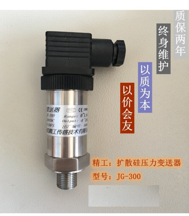 0~40MPA Diffused silicon pressure transmitter M20*1.5 level negative absolute pneumatic hydraulic pressure sensor 4 ~ 20ma 0 50kpa diffused silicon pressure transmitter m20 1 5 level negative absolute pneumatic hydraulic pressure sensor 4 20ma