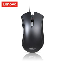 Asli Lenovo Gaming Mouse Gamer LED Optik USB Mouse Komputer Gamer Mice Permainan Mouse(China)