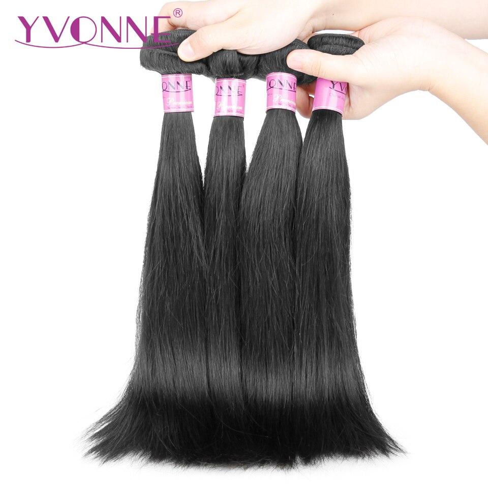 YVONNE Virgin бразильские прямые волосы 4 шт./упак. натуральные волосы Weave Связки натуральный цвет 12-28 дюйм(ов) ов) Бесплатная доставка