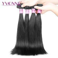 YVONNE Virgin Brazilian Straight Hair 4Pcs/pack Human Hair Weave Bundles Natural Color 12-28 Inches Shipping Free(China)