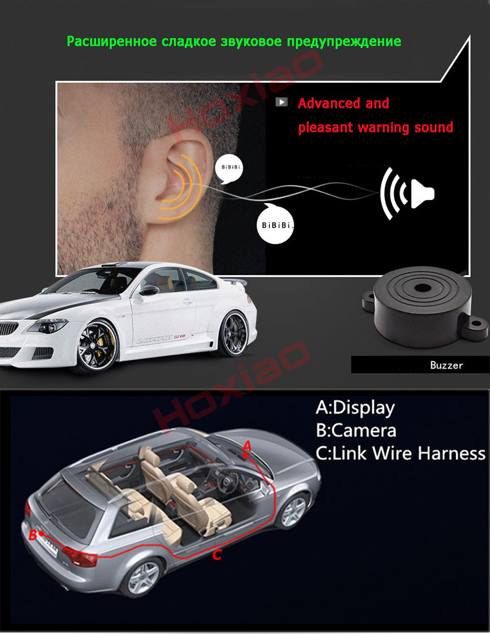 Car-Reversing-Rear-View-Camera-Auto-Parking-Sound-Alarm-Car-Reverse-Backup-Video-Parking-Sensor-reversing