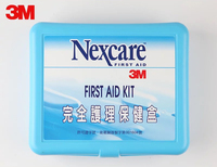 3M Family Home Medicine Box Out First Aid Box Medicine Storage Portable Standing Kit