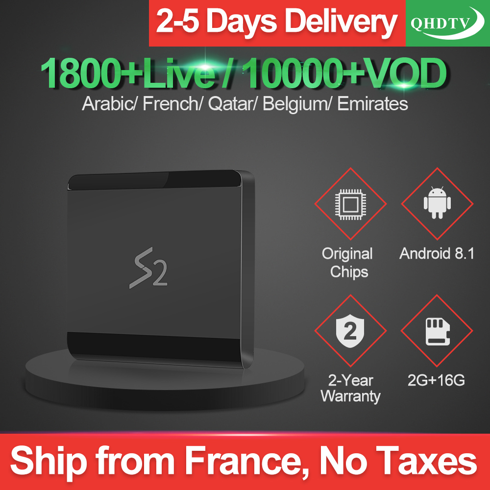 Leadcool S2 Tv Box Android 8.1 2GB 16GB RK3229 With QHDTV 1 Year Code Iptv Arabic Italia France Belgium Netherlands Subscription-in Set-top Boxes from Consumer Electronics