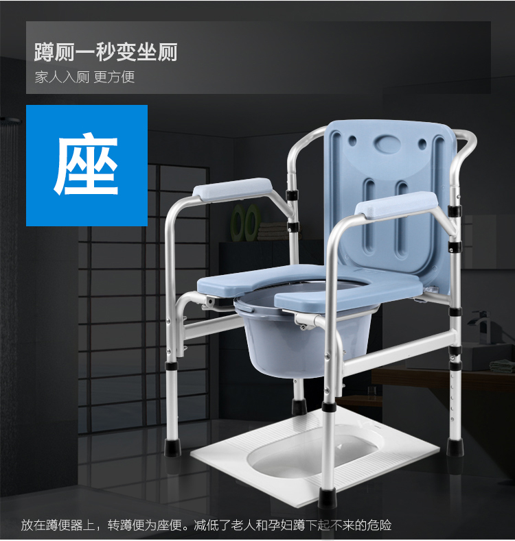 High Quality Support 200kg Folding Portable Mobile Toilet Chairs Bath Chair  Potty Chair Elderly Seat Commode Chair In Living Room Chairs From Furniture  On ...