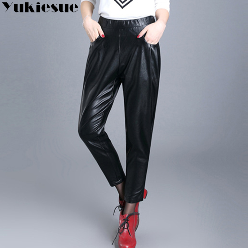 Faux leather   pants   women 2018 winter loose high waist PU harem   pants     capri   womens trousers Plus size 4XL pantalon femme mujer