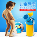 2016 Cute  Pot Children's Toilet Baby Girl Boy Portable Urinal Travel Car Toilet Kids Vehicular Potty children's pot  Baby Care