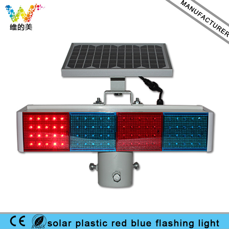 2017 New Cheap Road Safety Red Blue Solar Plastic Led Flasher