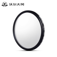 40 5mm 46mm 49mm 52mm 55mm 58mm 62mm 67mm 72mm 77mm 82mm Circular UV Filter For