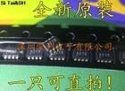 Free shipping 5pcs/lot INA219AIDCNR INA219 A219 original