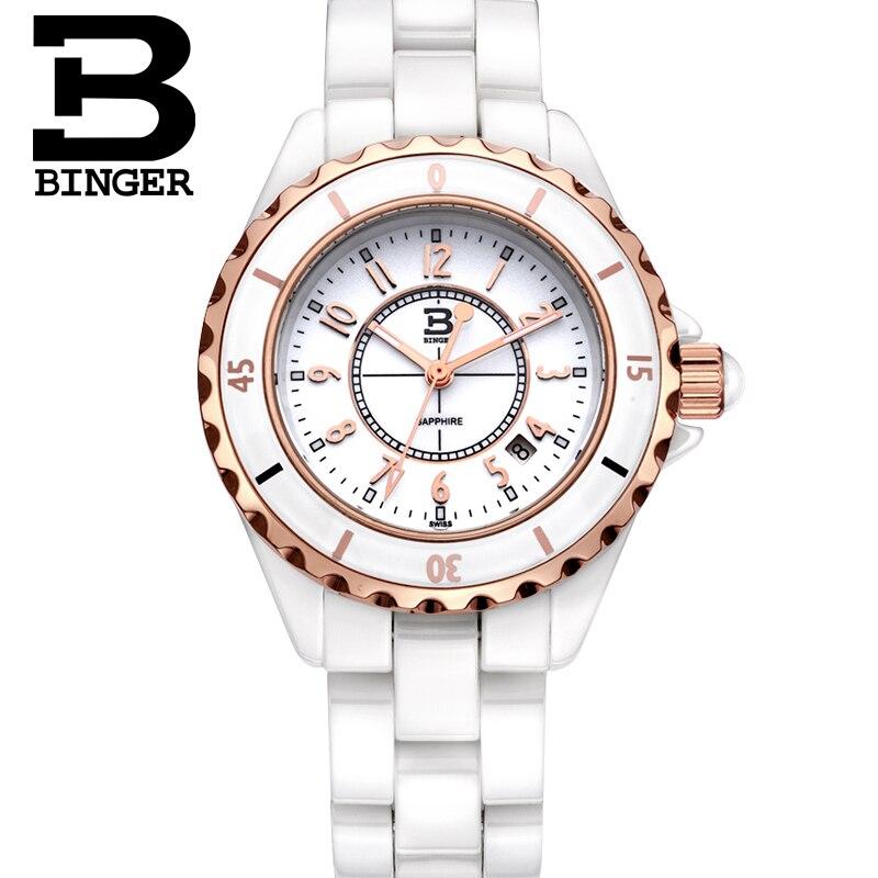 Switzerland luxury brand Wristwatches Binger ceramic quartz Women s watches 100M Water Resistance clock B8008A 3