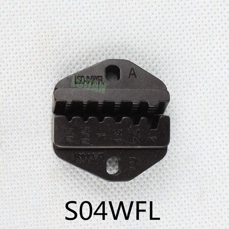 S-04WFL