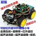 Kit robot barrowload inteligente 51 barrowload infrarrojos ultrasonidos