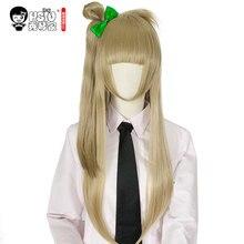 HSIU LoveLive! Liebe Live Cosplay Perücke Kotori Minami Kostüm Spielen Erwachsene Perücke Halloween Anime Haar freies verschiffen Geben away marke perücke