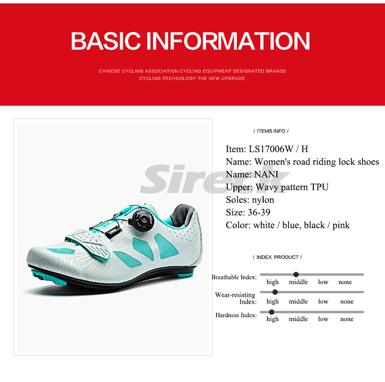 best women's road cycling shoes