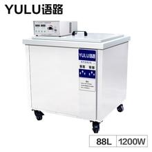 Digital Ultrasonic Cleaner MainBoard Parts Hardware Glassware Tanks Equipment Heater Bath Timer Mechanical Ultrasound Laboratory