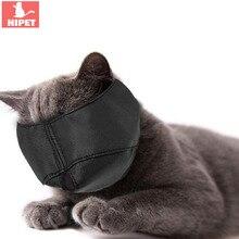 HIPET нейлоновая маска для защиты кошачьей мордочки для ванны, защита от укуса, инструмент для путешествий, маска для глаз, принадлежности для ухода за домашними животными и кошками