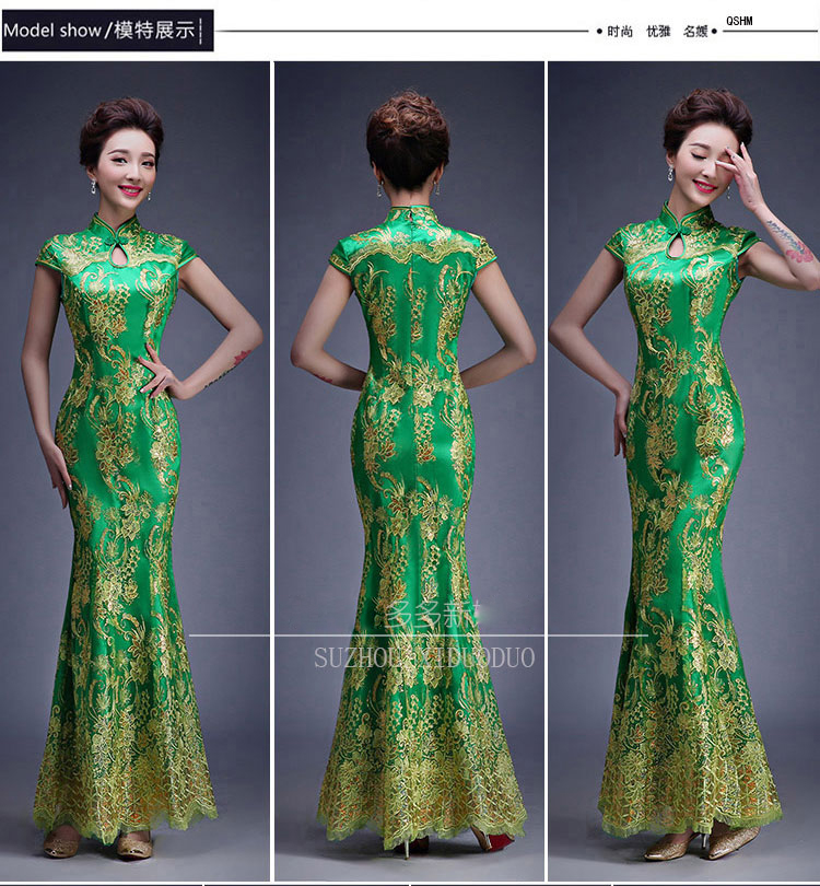 6a14de0478816 Red Blue Green Color Luxury Chinese Traditional Wedding Dress Qipao Mermaid  Wedding Dress Fish Tail Asian style Short Sleeve-in Cheongsams from ...