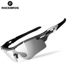 ROCKBROS 2 In 1 Cycling Bicycle Glasses Polarized Photochrom