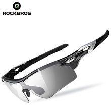 9da2a8773 ROCKBROS MTB Ciclismo Bicicleta Óculos Polarizados Pesca Fotocromáticas  Óculos De Sol Esportes Mulheres Dos Homens de