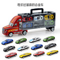 Children toy car model, the container truck with 12 alloy car toys, Model car toys. Transport model