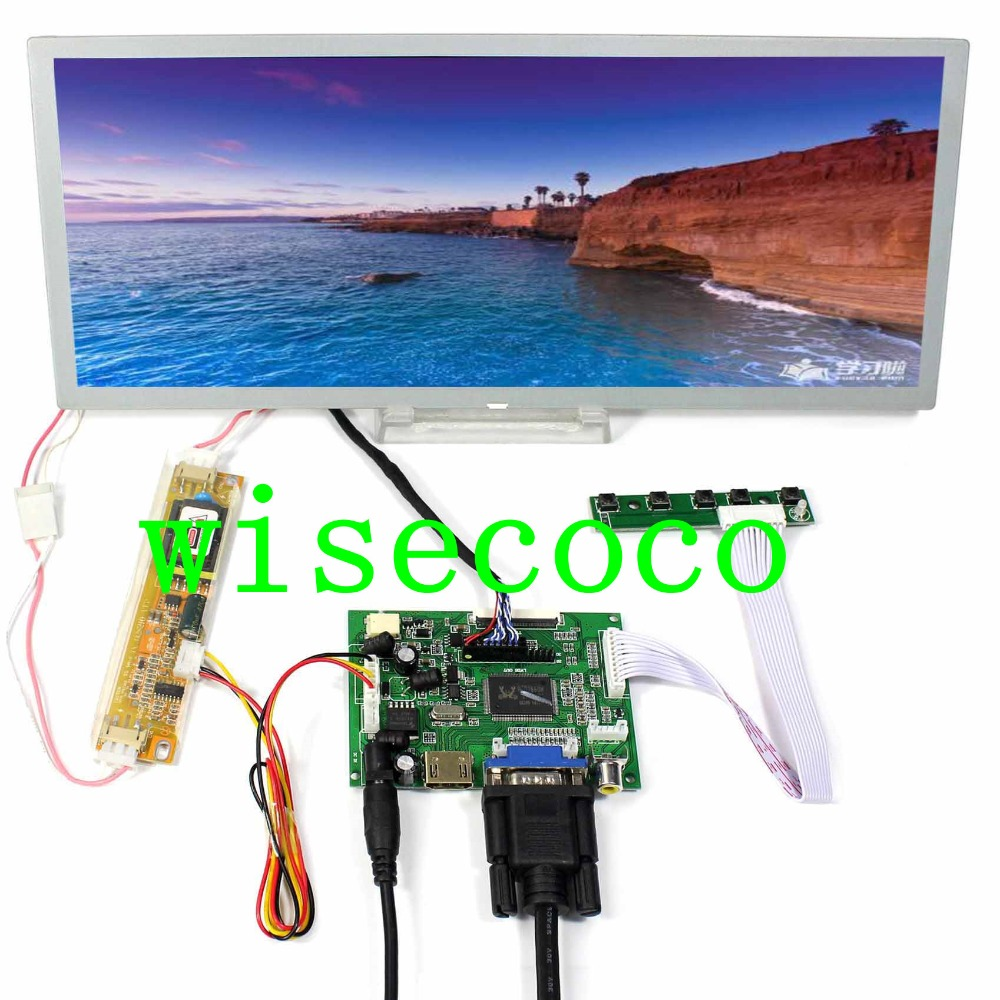 HDMI+VGA+2AV Lcd Controller Drive Board +12.3 inch 1280*480 LQ123K1LG03 LCD PanelHDMI+VGA+2AV Lcd Controller Drive Board +12.3 inch 1280*480 LQ123K1LG03 LCD Panel