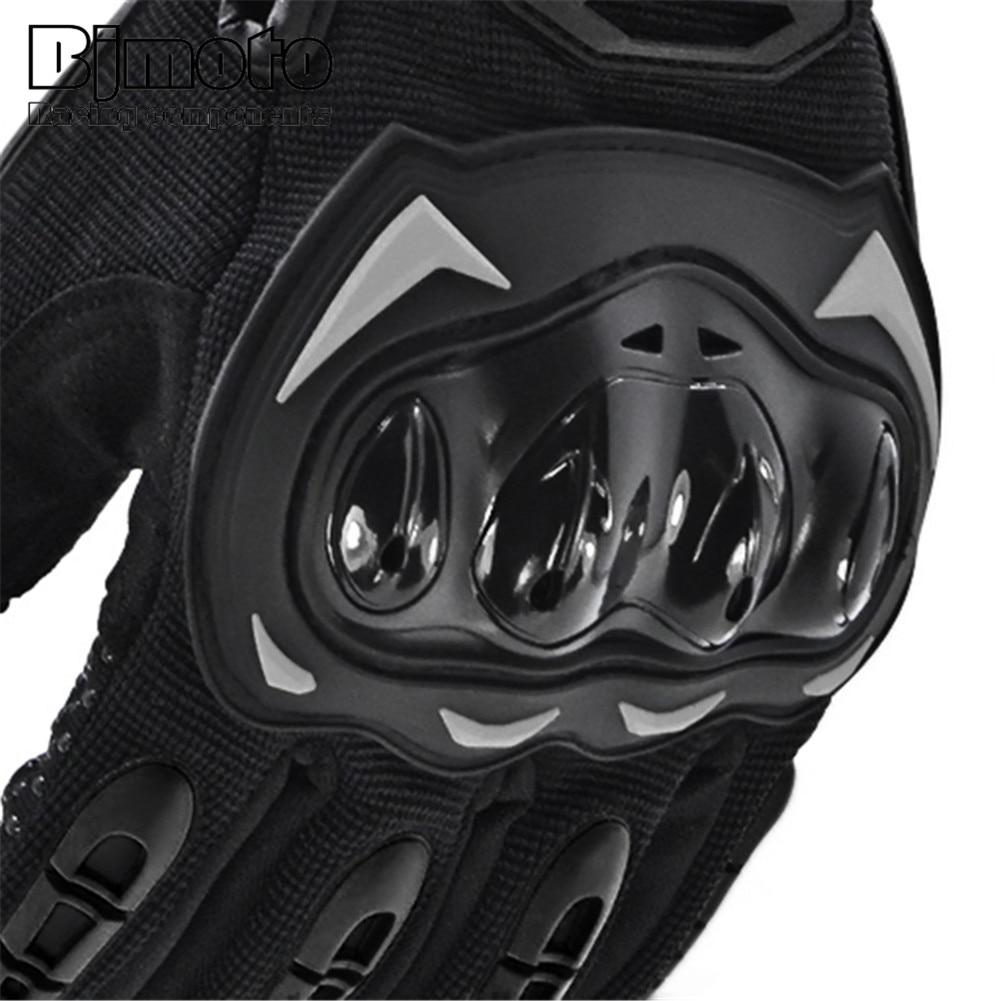 Сенсорлы экран дизайны Мотоцикл - Мотоцикл аксессуарлары мен бөлшектер - фото 3