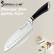 SOWOLL Пособия по кулинарии Кухня Ножи инструменты ручной работы Нержавеющаясталь Ножи 7-дюймовый японский Пособия по кулинарии Ножи Santoku лосось суши Ножи подарок