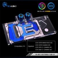 Bykski water block for GTX 1070Ti WINDFORCE 8G/GTX 1070Ti GAMING 8G/GTX 1070 G1 GAMING 8G/GTX 1060 G1 GAMING 6G ,N GV1070G1V2 X