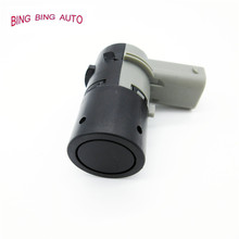 Ultrasonic Reversing Radar Sensor OEM 6590.H1 PSA6590.H1 For Peugeot Renault Citroen PDC Parking Sensor