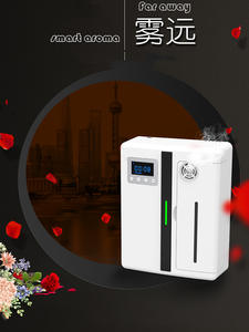 Fragrance-Machine Unit Aroma-Diffuser Timer-Function-Scent Essential-Oil Hotel Office