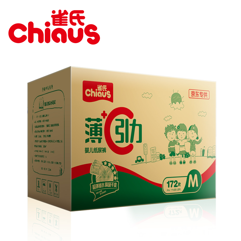 Diapers Size M 172pcs Chiaus Ultra Thin for 6-11kg Baby Disposable Diapers Nappies Ultra Thin Baby Care for Summer and Day