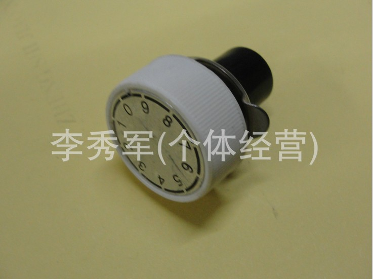 SINGER multi-function Sewing Machine Parts thread clamp device. yarn trapper 189784