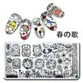 1Pc Harunouta Stamping Plate Spring Nature Forest Animal Pattern Nail Art Image Plate Harunouta L018