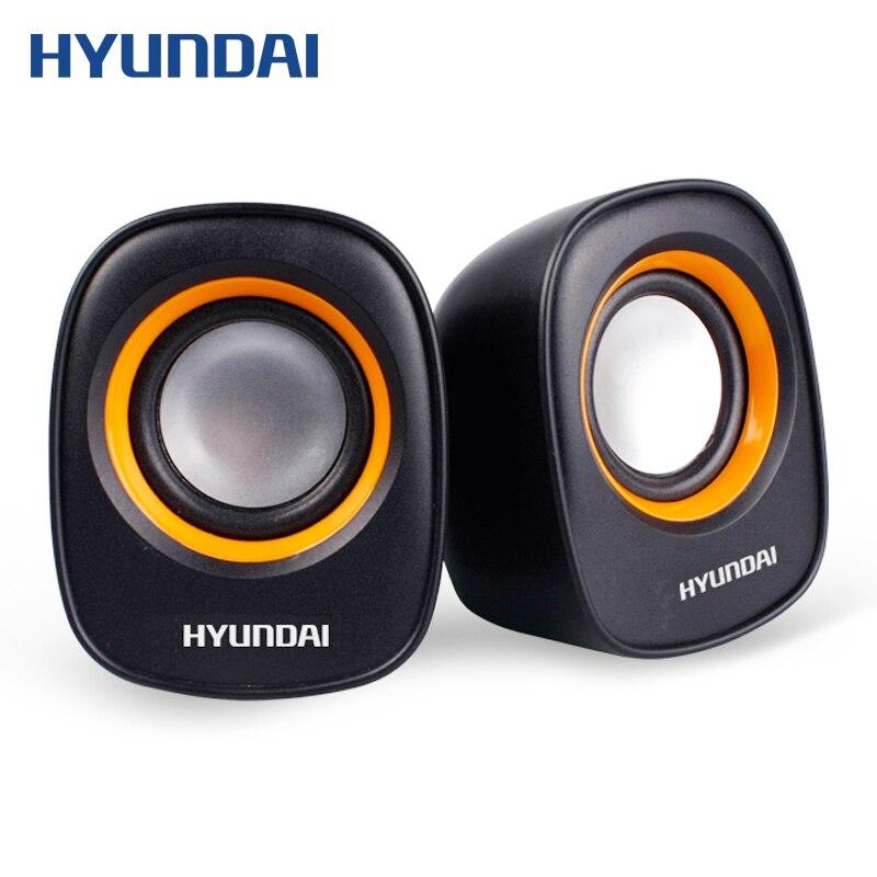 Multimedia Mini Music Speaker USB Plug and Play for Portable Desktop PC Laptop