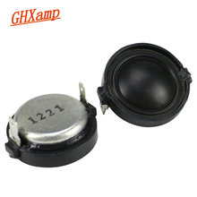 GHXAMP 1 inch My-Ti Tweeter Speaker Unit 8ohm 10W Neodymium Treble Loudspeaker For Satellite boxes Small Bookshelf 2pcs(China)