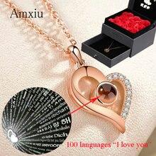 Amxiu אישית 925 כסף לב שרשרת הקרנה 100 שפות אני אוהב אותך שרשרת קולר לנשים מיוחד ייחודי מתנה