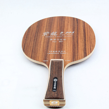 Yinhe Galaxy 505 ракетка для настольного тенниса из розового дерева(польская национальная команда Ван использовала) ракетка для пинг-понга