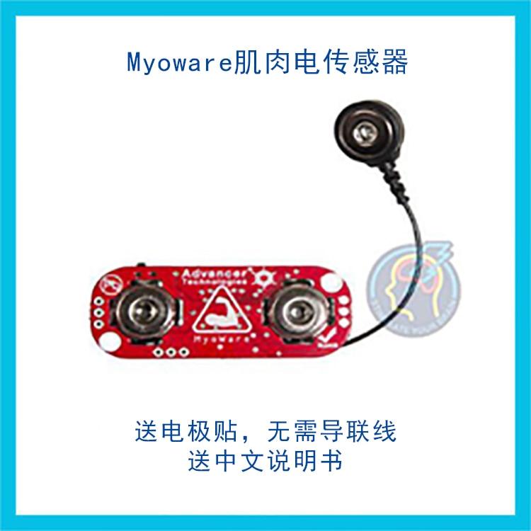Wearable Muscle Sensor Dual Output Mode Compatible SCM Detection Software Open Source