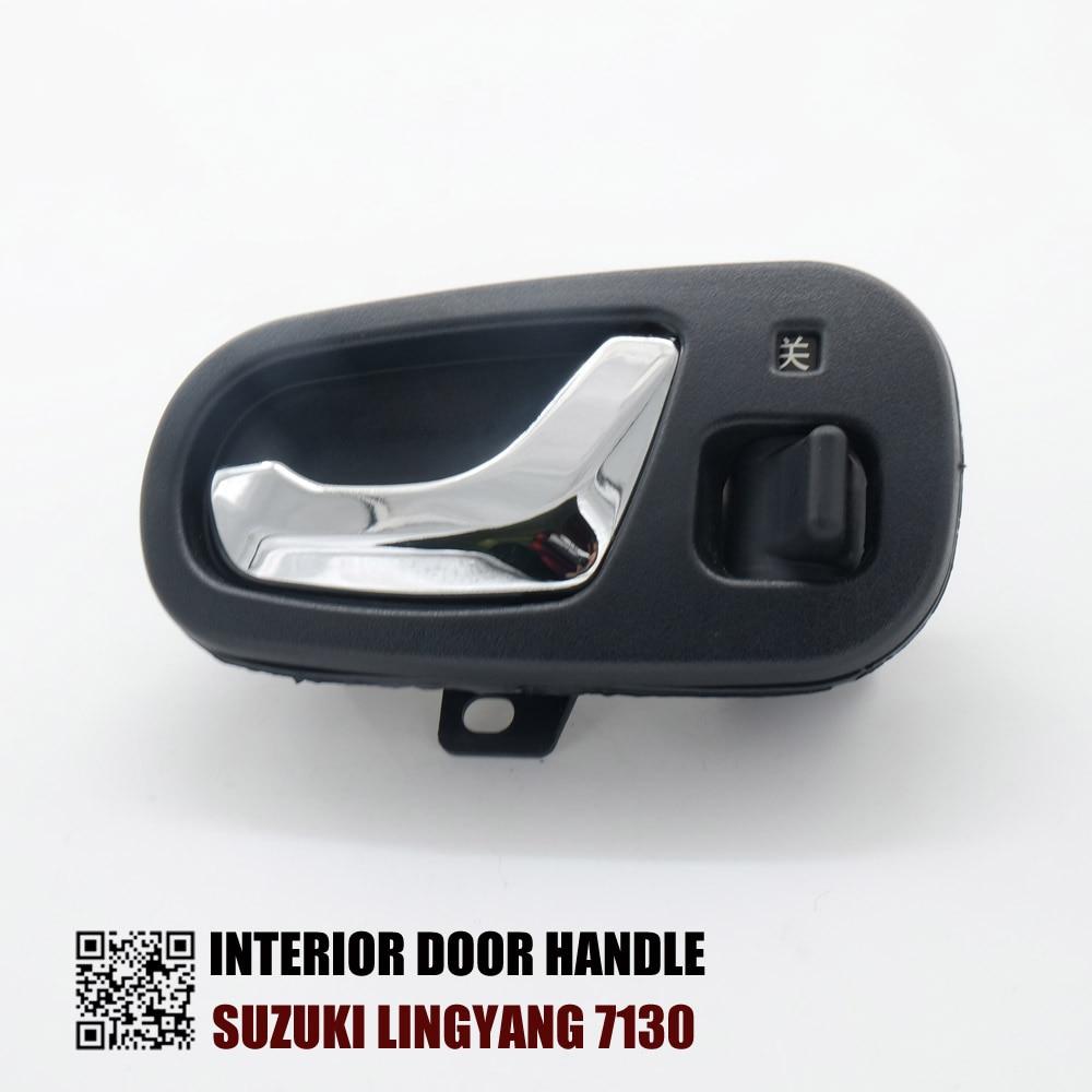 Okc Interior Door Handle For Suzuki Lingyang 7130 In Exterior Door