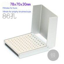 치과 버 홀더 autoclavable 연마 브러쉬 컵 블록 86 홀 1 pc 실버 색상