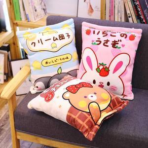 Image 2 - Cute Animals Pudding Plush Toys Mini Round Balls Chick Bear Penguin Bunny A Bag of Plushie 8pcs Food Snack Toys Plush Pillow