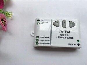Image 5 - מסך הקרנה רחוק אלחוטי וקבלת בקר JW T02 315MH או 433 MHZ חדש משלוח חינם Alishow