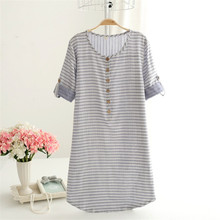 Women's Nightgowns Summer Cotton Double Gauze Sleeve Simple, Striped Women's Sleep Sleepshirts