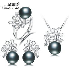 hot deal buy 2017 autumn new graceful black pearl flower jewelry set, (ring, earring, necklace) women fine pearl jewelry sets free shipping
