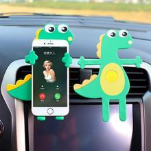 Car Mobile Phone Holder Cute Cartoon blue elephant Air Outle